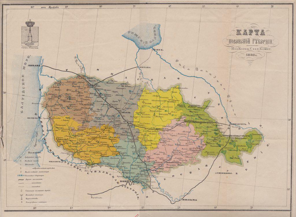 1888KovnoGub